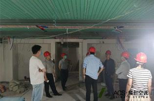 上海永乐楼宇领导莅临ACS五恒系统上海嘉定展厅