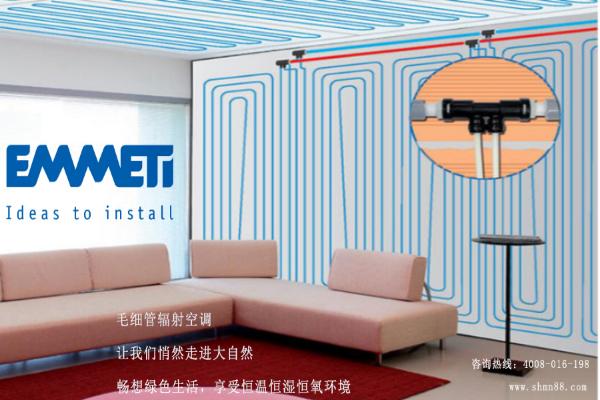 毛细管空调_毛细管空调愉悦身心更加节能「免费」别墅空调设计